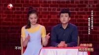 活宝兄弟演绎复杂三角关系 笑傲江湖第三季