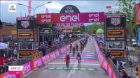 2018年环意大利自行车大赛第10赛段精彩集锦
