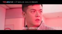 6.29独家上线 心理幻镜师勇破迷局