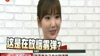 """《新舞林大会》:拉丁舞不是唯一 张靓颖刘维要出""""奇招"""""""