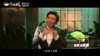 一出好戏 主题曲《最好的舞台》MV