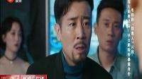 """《猎毒人》精彩回顾 吕云鹏破获""""蝎子""""窝身线索"""