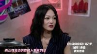 张韶涵回忆人生低潮时看清真朋友