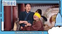 【酷影料】《江湖儿女》破贾樟柯电影最高纪录 《花木兰》矮胖配角真人版变化大 帅到可以当主角 20180925