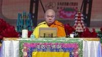 从精彩的故事开始(慧律法师)四,本质是佛