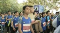 杭州马拉松情侣跑起跑