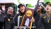 PAC12-男篮-西雅图大学VS华盛顿大学-181210