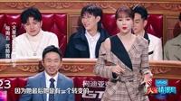 在于正导演面前,沈梦辰、刘维接连跳出来称自己是粉丝