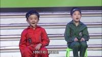 中国小童星第五届骄傲少年百强选手《童梦课堂》