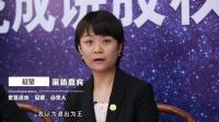 """《张虎成讲股权投资》系列(24):狠抓投后管理,投资人的""""命""""全都压在这了!"""
