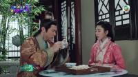 TVB【包青天再起風雲】第12集預告 龔嘉欣尋夫之旅!!