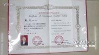 [拍客] 回眸过去 广元刘旭:荣获国际国内学术刋物优秀论文奖