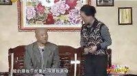 2013年春节特别节目《第一场雪》王小利 宋小宝 闫光明 孙丽荣