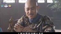 大清风云 - 第38集