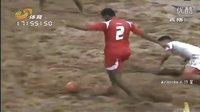 沙滩足球亚洲杯:中国4-3阿联酋夺冠