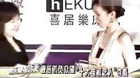 20070330TVB8娱乐最前线-壹电视大奖礼