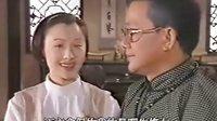 千秋英烈传-英雄之歌国语01