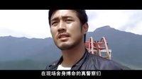 08韩国最新动作大片《我的新拍档》DVD中字CD1