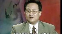 第82集炒股第十四招:守株待兔
