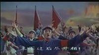 F:\音乐电影\东方红(1965年首演完整版下部)