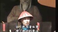 雍正王朝02