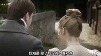 【BBC】小杜丽 Little Dorrit 06