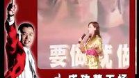 亚洲销售女神徐鹤宁超级演讲