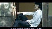 [MV]李准基-自言自語[韩语中字]