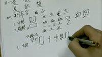 席殊3S硬笔书法3
