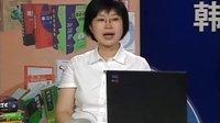 【韩语课堂】无师自通韩国语 第4课