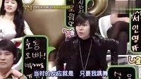 091020 强心脏E03 李胜基,SJ,少女时代,徐仁英中字版