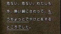 中级日本语56