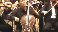 郑小瑛.李垂谊拉罗《大提琴协奏曲》