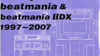 BEMANI十周年纪念大碟之Beatmania