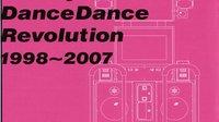 BEMANI十周年纪念大碟之Dance Dance Revolution