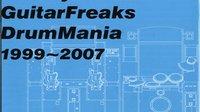 BEMANI十周年纪念大碟之GuitarFreaks DrumMania