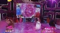 2011年湖南元宵喜乐会 李玉刚《镜花水月》高清现场版