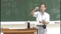 量子力学大学物理(台湾交大)褚德三_03