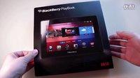 黑莓PlayBook开箱与初次印象视频
