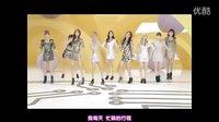 [杨晃]中文字幕版 少女时代最新单曲 Lazy Girl
