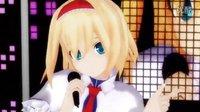 【MMD】素直になれないアリスさんカメラ変更ver