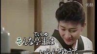 日本 浪花の演歌——浪花の母(MV)