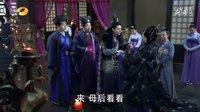 倾世皇妃刘连城第四集剪辑