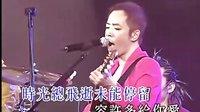 Beyond - 总有爱(2005年香港告别演唱会现场版) 高清版