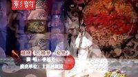 20110916青春戏苑:越韵飞扬_花旦篇_李旭丹部分