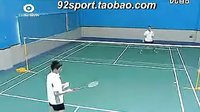 羽毛球教学视频 反手吊球技巧 羽毛球拍 羽拍技巧 内部训练