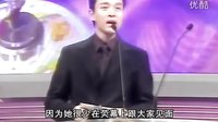 张国荣给周星驰颁奖珍藏版(粤语中字)