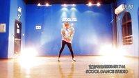 【武汉5COOL舞蹈】爵士舞教学视频 4minute喜欢水吗