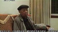 灌阳中等专业技术学校的前生(灌阳县农业枝术中学)