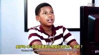 (Roy中文字幕版)Osama Bin Laden's Death - Kids React